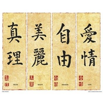 plakat CHINEESE WRITING