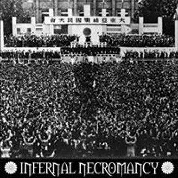 płyta CD: INFERNAL NECROMANCY - INFERNAL NECROMANCY