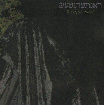 płyta CD: SIEGHETNAR - TODESSEHNSUCHT