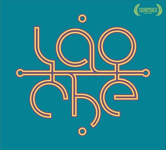 LAO CHE: SOUNDTRACK (CD)