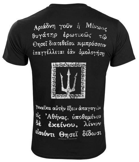 koszulka FLESHGOD APOCALYPSE - POSEIDON