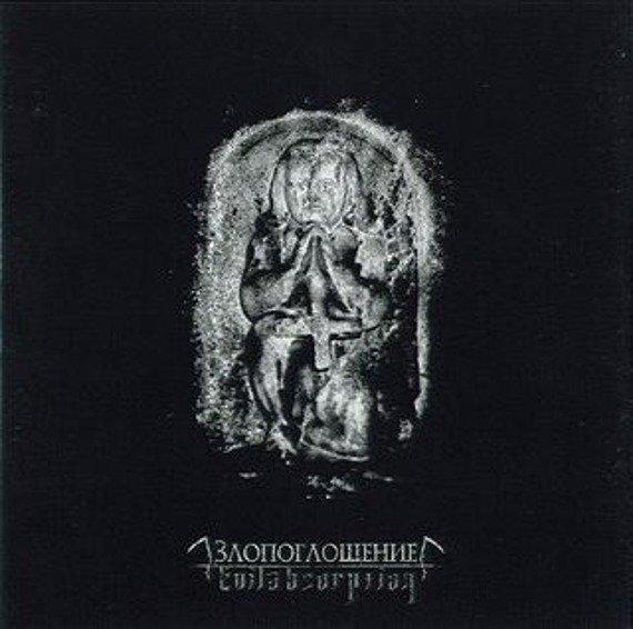 płyta CD: KOSA - EVILABSORPTION