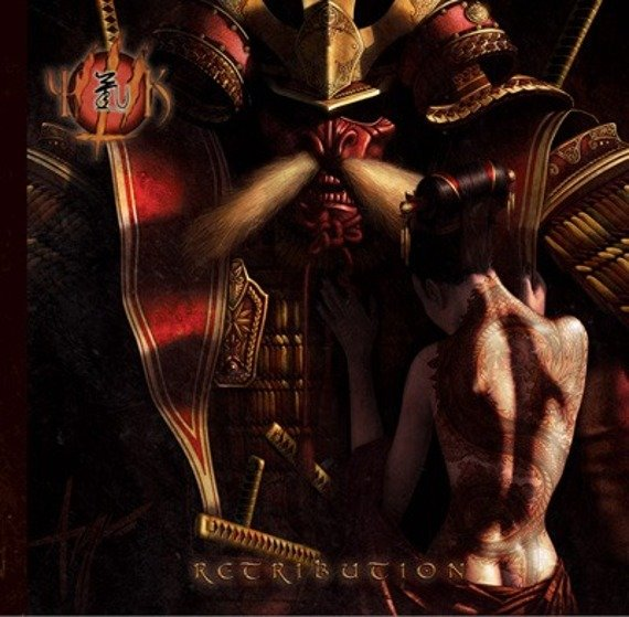 płyta CD: Y3K - RETRIBUTION