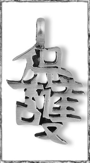 wisior CHINESE ALPHABET (PP4352)